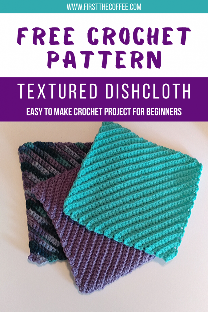Free crochet pattern Textured Dishcloths, easy to make crochet dish cloth that's great for beginners. Made using Loops & Thread Impeccable Yarn in Aqua, Lavender, and Ombre Luxury Colors.